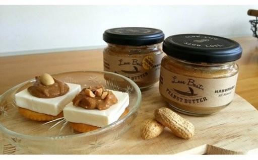化学添加物不使用☆手作りの濃厚ピーナッツバター