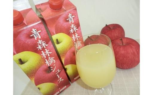 りんご果汁100%!ストレートジュース6本入り