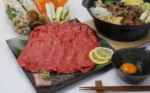 「いしかわ牛」または「福島牛」モモ肉すき焼き用