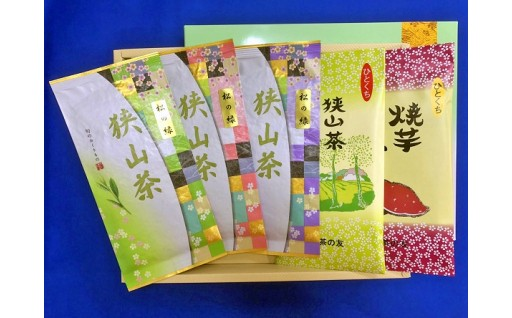 寒い季節に、温かい「狭山茶」を。