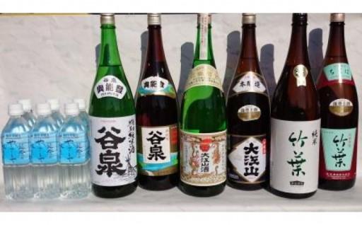 能登の祭のおもてなし酒 1800