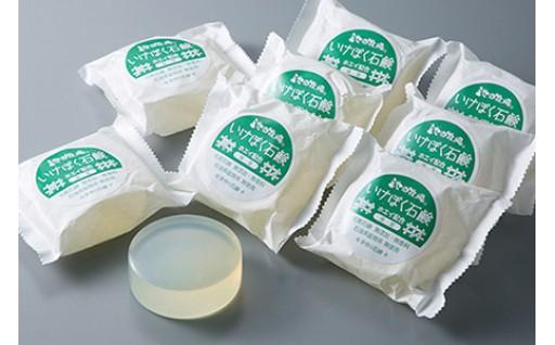 牛乳生まれの石鹸で優しくしっとり洗い上げます