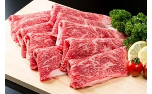 ★おすすめ★佐賀県黒毛産和牛(切落し)