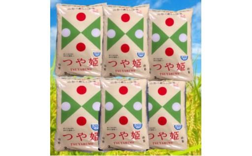 お米の名産地「鶴岡」から人気のブランド米をお届け