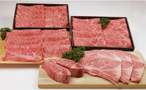 極上の鹿児島黒毛和牛特選すき焼き&ステーキセット