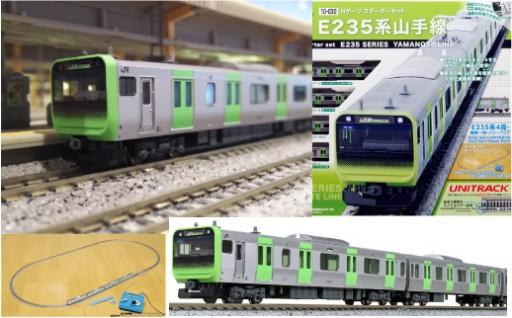 東京の大動脈、JR山手線最新型車両のNゲージです