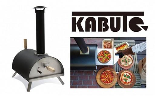 どこでも焼ける本格ピザ窯KABUTO(カブト)