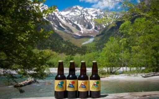 白馬クラフトビール 5本セット