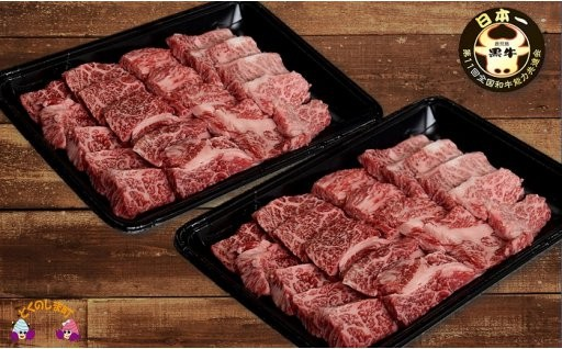 鹿児島黒牛の贅沢焼肉ギフト寄附3万円