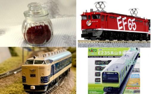 2月11日に鉄道模型の追加4品、補充4品しました