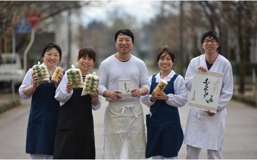 栄養豊富でヘルシー食材『お麩』の田楽セット!!