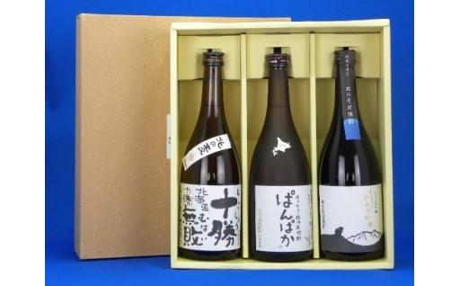 北の大地の本格焼酎【さほろ酒造】北の贈り物