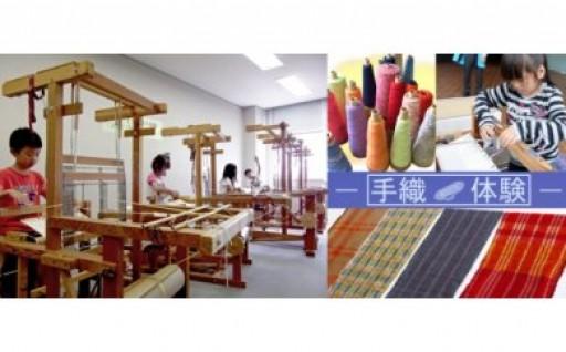 毛布日本一のまち・泉大津市でマフラー手織り体験