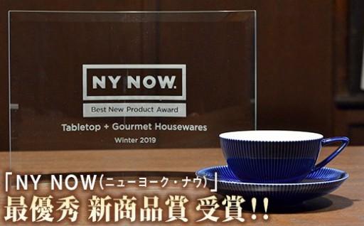 香蘭社 カップ&ソーサー 「Ruri」
