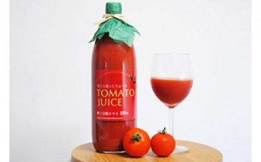 「これなら飲める!」とろぉ~りトマトジュース☆