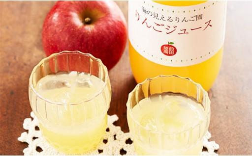 天然果汁100%の極甘りんごジュース