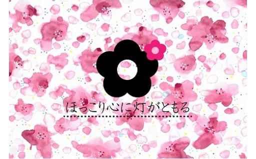 きっと加古川のお菓子を好きになる「お菓子特集」