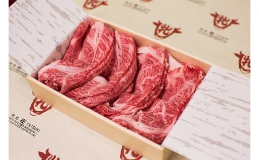 25セット限定でお肉がお得です!