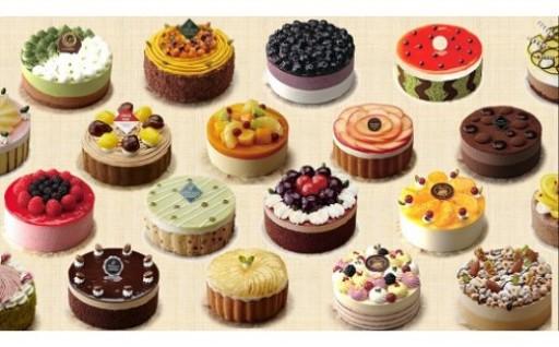 【定期便】毎月ケーキが届く!12ヶ月コース