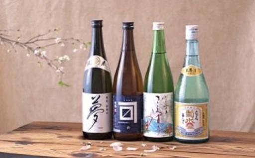 お花見に最適!!新潟の地酒飲み比べセット!
