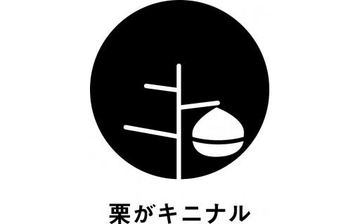 H30年度寄附申込受付3/17(日)まで!