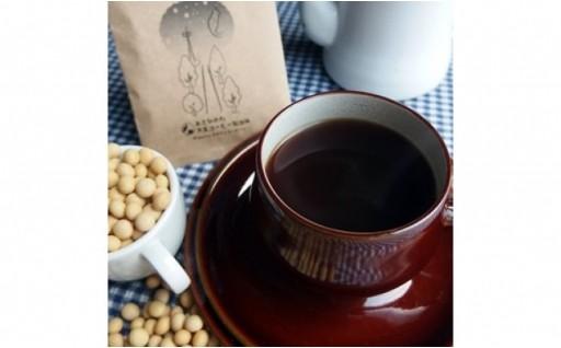 ノンカフェイン★道産大豆100%コーヒーセット