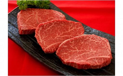 仙台黒毛和牛ランプステーキ 約170g×3枚