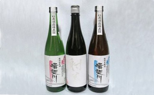 杉原酒造 3種飲みくらべ  入手困難☆射美