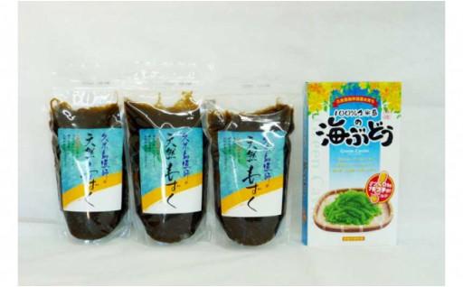 久米島の天然もずくと海ぶどう塩水漬セット