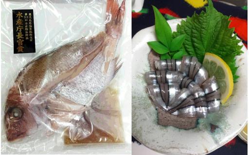 長島の鯛めし2合と季節のお刺身