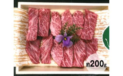 常陸牛カルビ焼き肉用