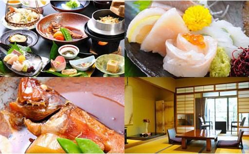内房の新鮮な魚介を満喫!富士屋 季眺のペア宿泊券