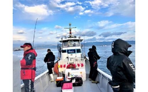 須賀利 釣り体験 チャーター(1日・定員5名様)