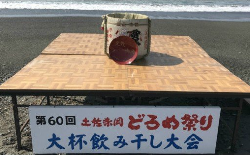 本日受付終了☆有料テント席招待券\(^o^)/
