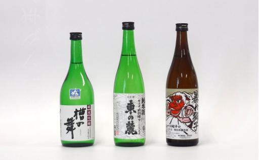 ★東の麓 純米吟醸酒・純米酒・超辛口酒セット ★