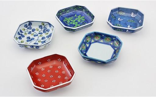 人気の器!豆皿特集💕源右衛門窯 絵変り 豆方皿
