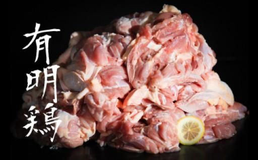 佐賀県産有明鶏「モモ」4000g