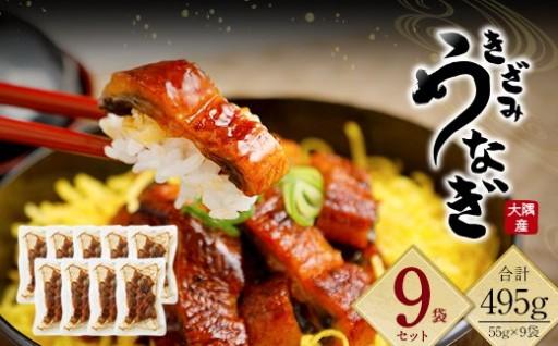 夏まで待てない!食べきりパックの鹿児島産鰻!