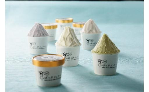 原材料を平戸産にこだわった低脂肪アイス♪