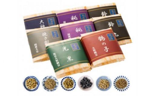 「納豆発祥の地横手」を代表する二代目福治郎納豆