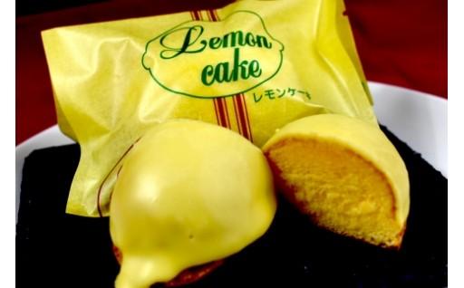 昔懐かしいレモンケーキが新登場!