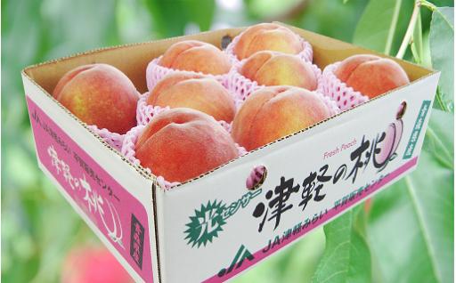 津軽の桃!!