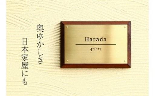 日本唯一のグラスサイン職人によるハンドメイド表札