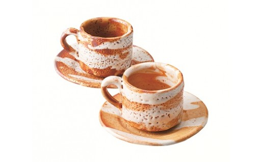 志野焼の珈琲碗揃でお洒落にコーヒータイムを。