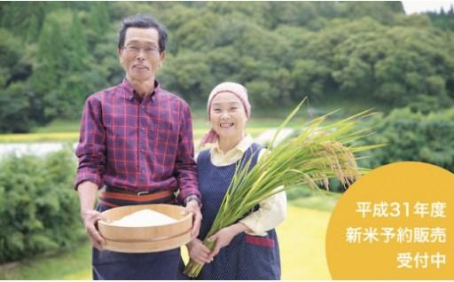 予約受付 H31年産・新米「ごんべい米」食べ比べ