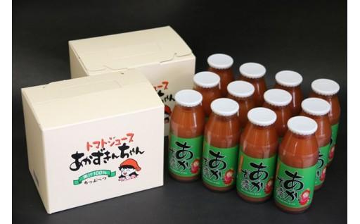 秩父別町産 完熟トマトジュース180ml×12本