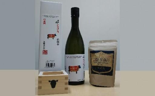 ひのき升で味わう超辛口純米酒「松阪牛」セット