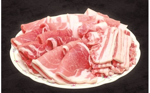 球磨村産の豚肉をご賞味ください!