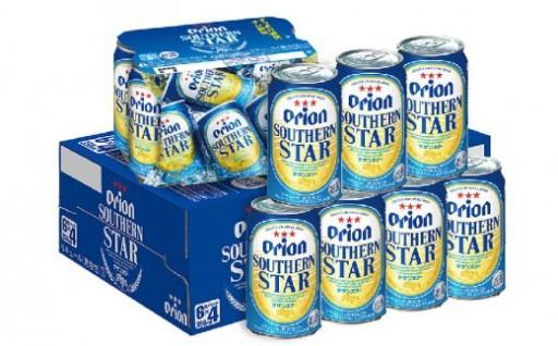 オリオンサザンスター<350ml×24缶>ビール