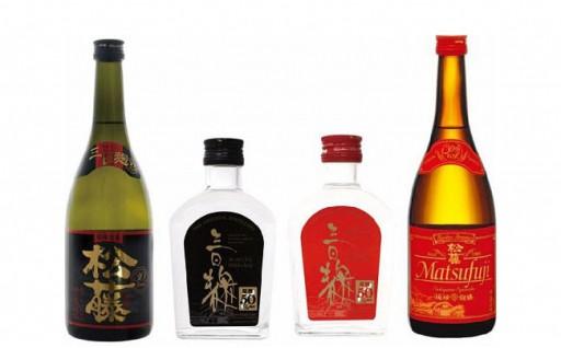 【松藤】泡盛酵母・黒糖酵母飲み比べ 50度原酒付